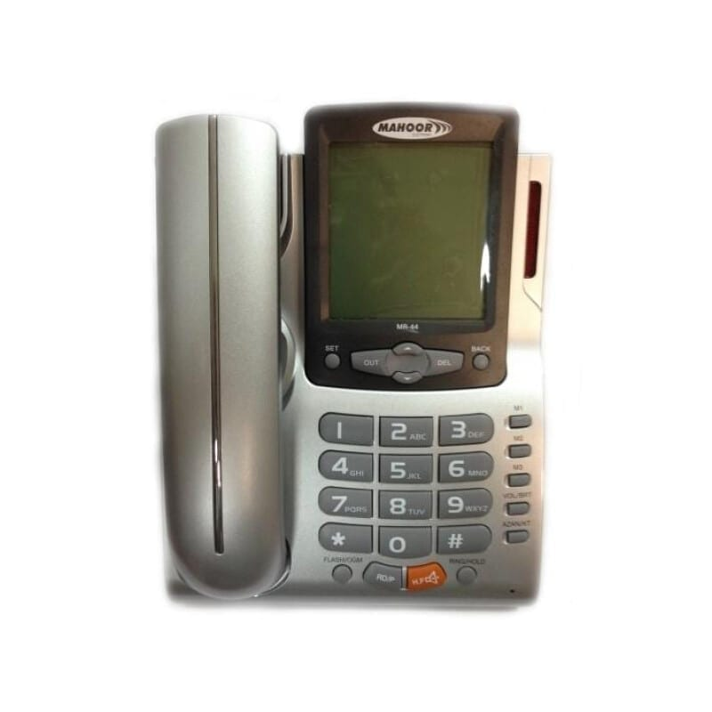 Mahoor MR44 Ενσύρματο Τηλέφωνο Ασημί