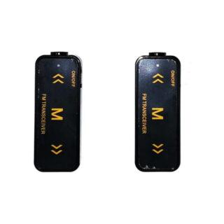 GX-V1 Σετ Ζεύγος Ασύρματοι Πομποδέκτες Uhf 0.5 Watt Κίτρινο Μαύρο