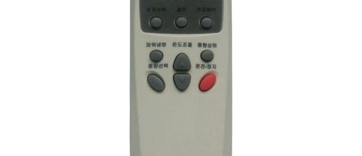 OEM Τηλεχειριστήριο A/C για LG 6711A20010N