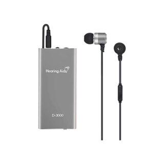 Επαναφορτιζένα Ακουστικά Ενίσχυσης Ακοής & Βοήθημα Βαρηκοίας D-3000