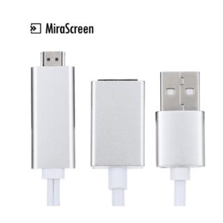 HDTV CABLE  Display MiraScreen LD6M-3Meter