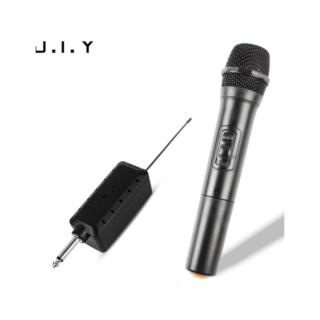 KTV Ασύρματο Μικρόφωνο Δυναμικο 300Mhz MONO E7