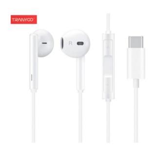 K1 Type-C Stereo Headset Ακουστικά με μικρόφωνο λευκά Tranyoo