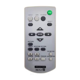 OEM RM-PJ7 Τηλεχειριστηριο  για projectors  SONY VPL-BW120S